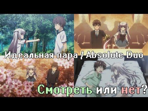 KissXsis TV / Поцелуй Сестёр » Смотреть аниме онлайн и