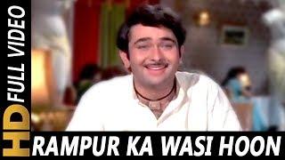 Rampur Ka Wasi Hoon Main | Kishore Kumar | Raampur Ka Lakshman 1972 Songs | Randhir Kapoor