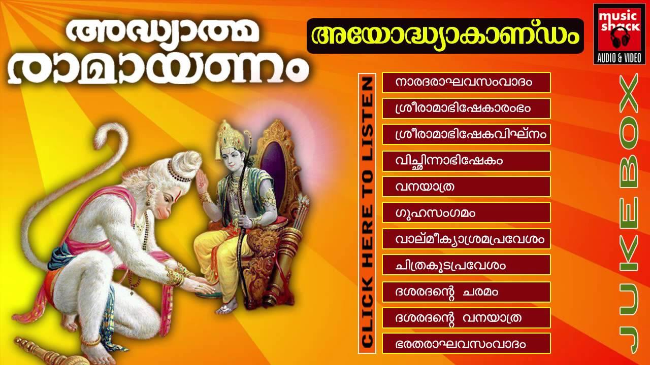 Ramayanam Malayalam Story Pdf