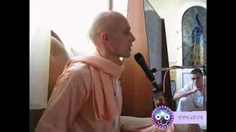 Бхагавад Гита 14.6 - Мадана Мохан прабху