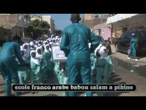 conference ecole franco arabe babou salam p 1