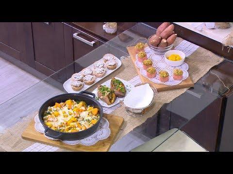 اصابع البطاطا في الفرن - بطاطا محشية - رومي مفروم بالبطاطا-مافن البطاطا:أميرة في المطبخ (حلقة كاملة)
