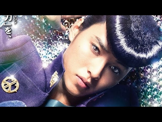 Jojo's Bizarre Adventure:Diamond is Unbreakable Trailer
