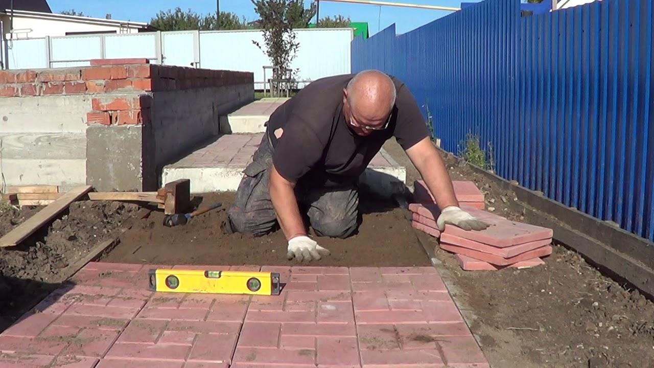 быстрая укладка тротуарной плитки. - YouTube