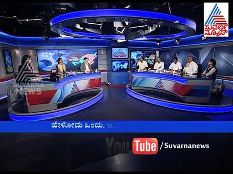 Medical Mafia | Deadly Medical Collages in Bangalore 7 | Suvarna News
