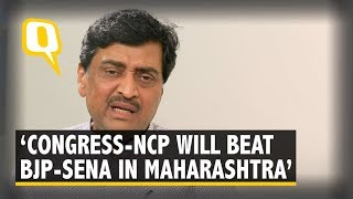 Can Cong-NCP Compete With BJP-Sena in Maha? Ashok Chavan Says Yes | The Quint