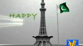 ♥♥ Happy Birthday Pakistan ♥♥
