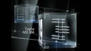 Полотенцесушители Терминус(, 2012-02-22T13:39:57.000Z)