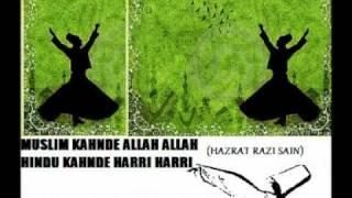 Sindhi Sufism - Muslim Kahnde Allah Allah Hindu Kahnde Harri Harri - Wazir Ali Shah