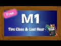 Herman Yeung - DSE M1 Tips Class (Plan A) Lesson 1 (Full version)