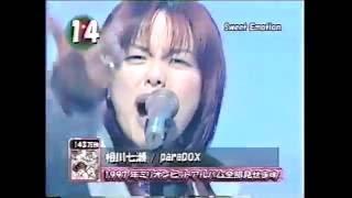 ミリオンヒットアルバム  1990 - 1999