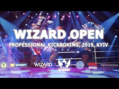 Профессиональный Кикбоксинг К-1. УКРАИНА vs БОЛГАРИЯ. Wizard Open 2019