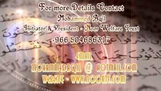Download Ringtone Allah Ho Akbar Allah Akbar