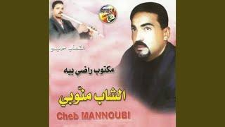 Hazzi Hramek W Khamrek