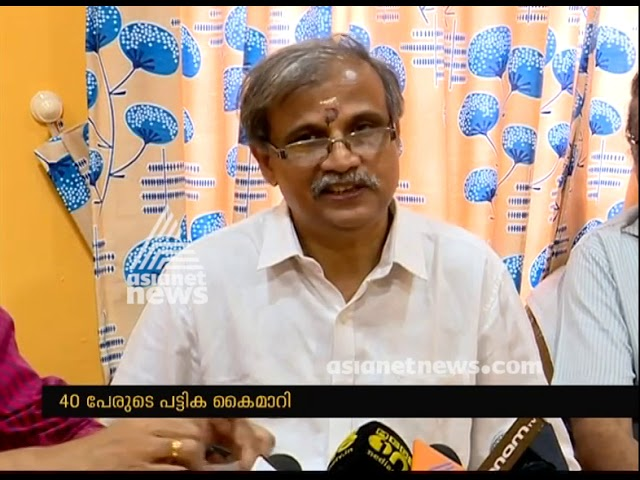 Will not avoid any one from escorting the 'Thiruvabharana' Procession Says Pandalam Palace