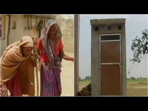UP, Kanpur 80 years old daughter in law sold her goats to construct toilet   #PUBLICNEWS30