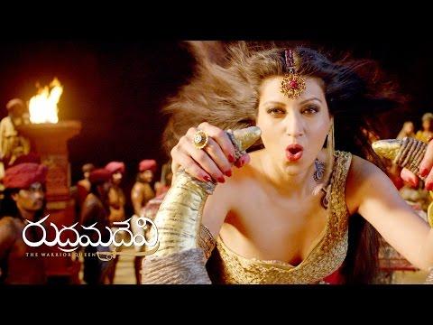 Rudhramadevi Song Trailer - Chusukovoi Teesukuvoi Song - Baba Sehgal, Anushka, Allu Arjun,Rana