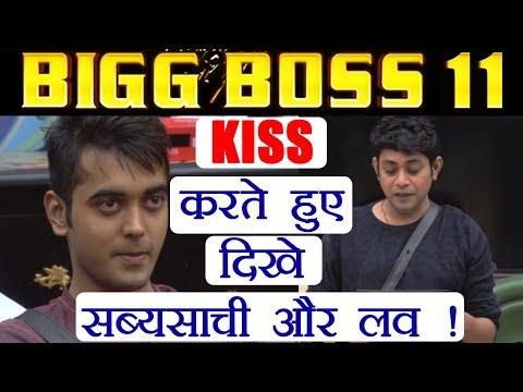 Bigg Boss 11: Luv Tyagi  Sabyasachi CAUGHT KISSING in Smoking area  FilmiBeat