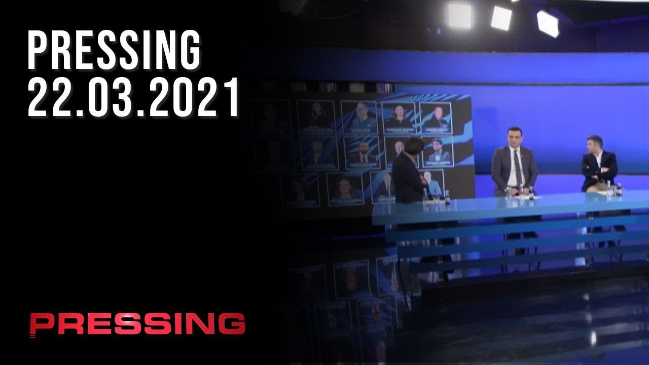 PRESSING  – 22.03.2021