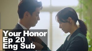 "Lee Yoo Young ""You must look decent"" [Your Honor Ep 20]"