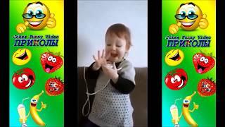 Приколы с детьми 2017   Подборка приколов с детьми   Смешные видео детей #15