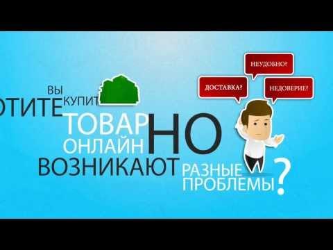 Купить в Польше из любого интернет-магазина или заказать в Польше! Targowy.pl