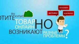 Купить в Польше из любого интернет-магазина или заказать в Польше! Targowy.pl(, 2013-10-03T14:07:14.000Z)