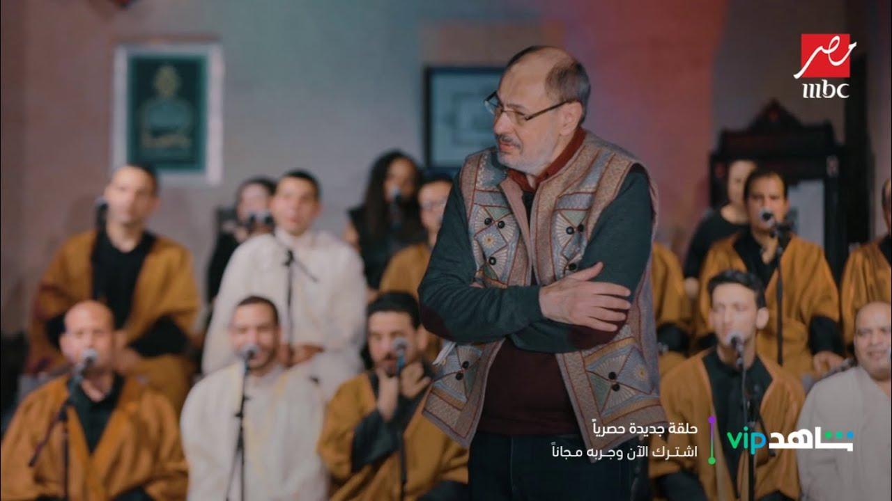 مؤسس فرقة سماع: مصطفى  الفقي يدعمنا