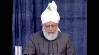 Reception at Baitul Muqeet Mosque -  New Zealand (English)