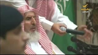 كلمة سماحة مفتي المملكة في مراسم مبايعة سمو الأمير محمد بن سلمان وليا للعهد