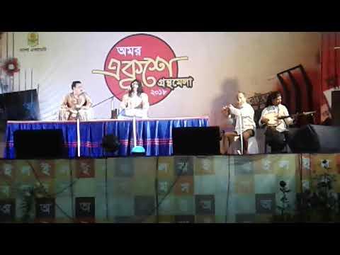 Bakir kagos singer SM Towhid Sarkar
