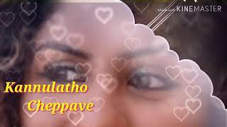 Pilla nee venakaley lyrics song noorin shereef  editing by Babji solo Charan