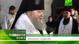 Храм Архистратига Михаила в селе Солова