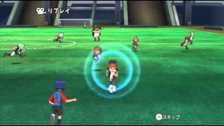 Inazuma Eleven GO Strikers 2013 Ep 55: Vs Chaos (3 STARS)