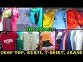Tops, kurtis, T-shirt, Shorts, jeans, crop top \Palika Bazar, secunderabad , Hyderabad