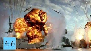 【左右视频】如果日本当年发现大庆油田 二战历史将会被改写