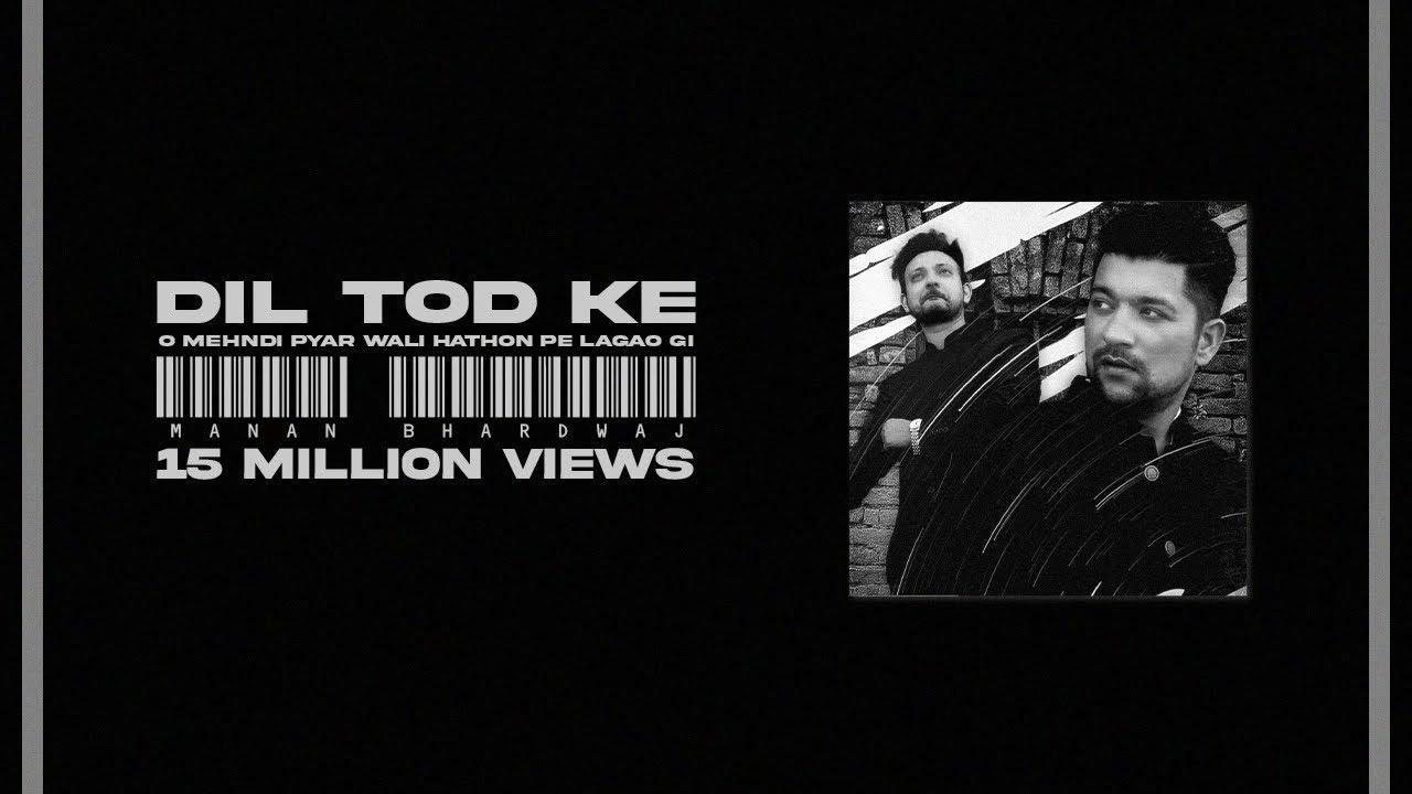 5 6 Mb Mehndi Pyar Wali Hathon Mein Lagao Gi Dj Song Download Mp3