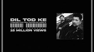 Gambar cover Manan Bhardwaj | O Mehndi Pyar Wali Hathon Pe Lagao Gi (Dil Tod Ke) | Sarthak | Official VIDEO