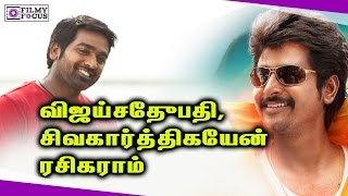 I am Fan Of Sivakarthikeyan Says Vijay Sethupathi