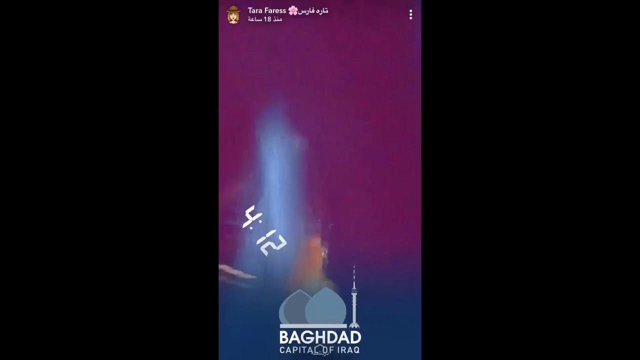 c32843321 اخر 24 ساعة من حياة المغدورة تارة فارس قبل اغتياله في بغداد العراق ...