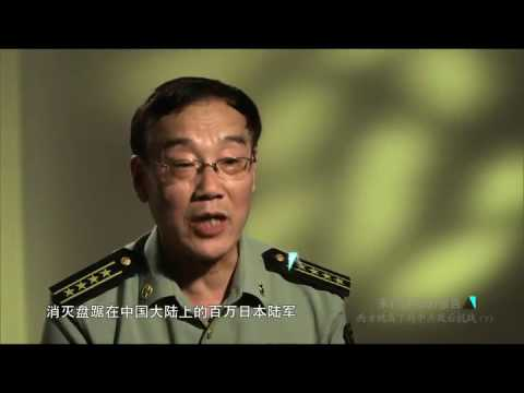 Report from Yanan2: Chinese Resistance against Japanese Aggression from the Perspective of West