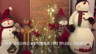 [당첨자 발표] 미리 크리스마스 #2 이벤트 트레인포스 장난감 라임튜브