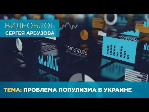 Вклады в Нижнем Новгороде - сравните проценты по вкладам в
