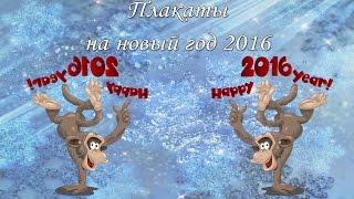 видео Детские рисунки на окнах и карандашом к Новому году своими руками, примеры (фото).