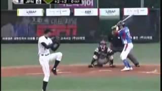 大谷翔平 U-18 世界野球 2012  韓国戦  【Max155km】 Shohei Ohtani U18 WorldCup !