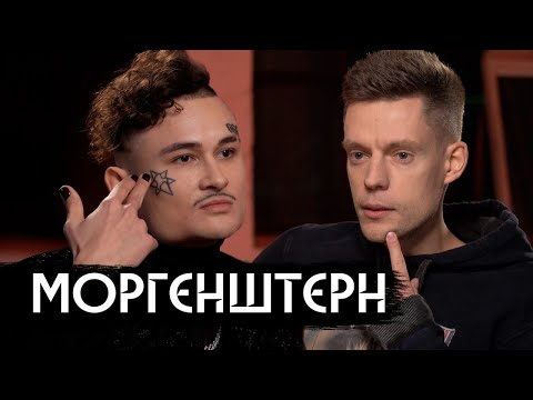 MORGENSHTERN – главный шоумен России-2020 / Russian entertainer #1