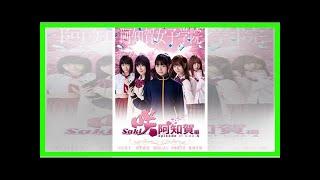 映画『咲-Saki-阿知賀編 episode of side-A』ムビチケデザイン、阿知賀...