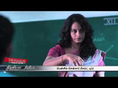 Pencil Film gets U/A Certificate - Dinamalar Video Dated April 2016