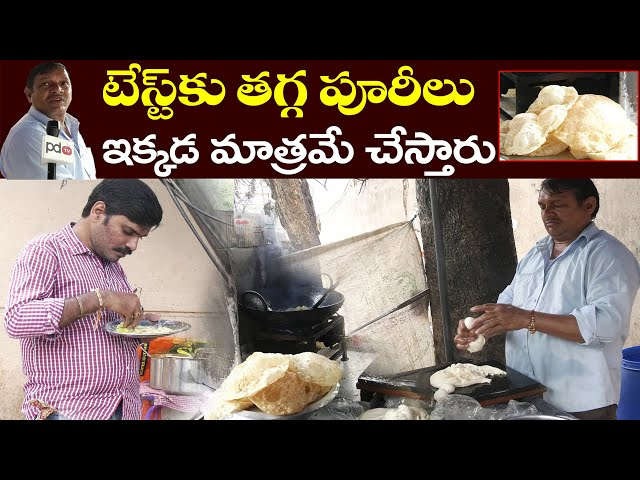 Popular Morning Tiffin Center | S R Nagar | ఈ హోటల్లో తినండి సూపర్ టేస్ట్ గా ఉంటుంది | PDTV Foods
