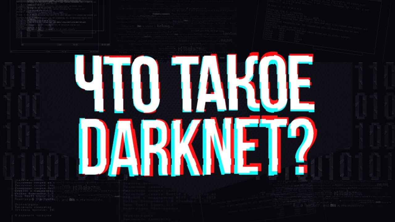 darknet как войти gydra